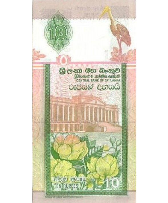 10 Rupees, Chinze