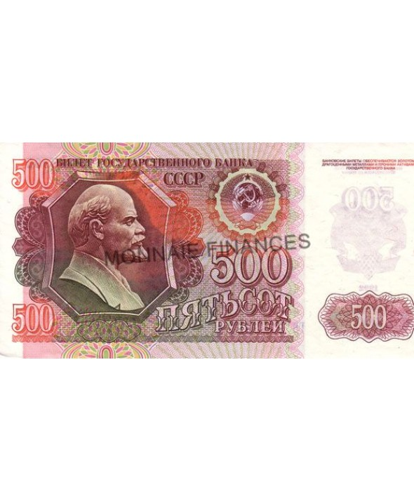 Billet 500 Roubles RUSSIE 1992