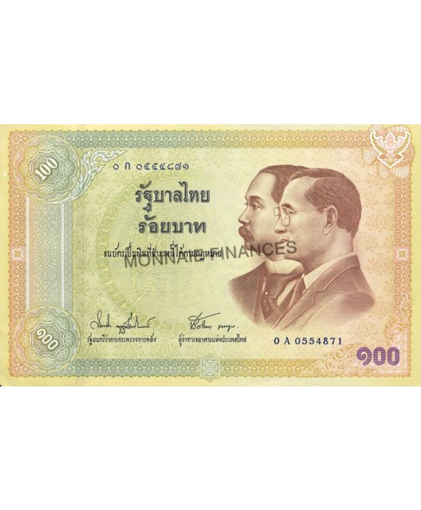 Billet 100 Baht THAILANDE ND 2002