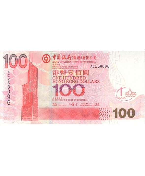 100 Dollars, Tour Bank of China- Pont Tsing-Ma
