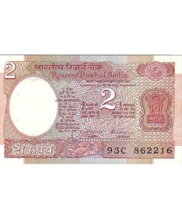 2 Rupees, Satellite