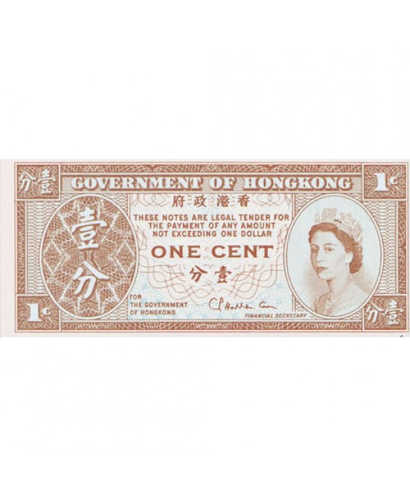 Lot 2 billets 1 cent HONG KONG 1945 à 1971