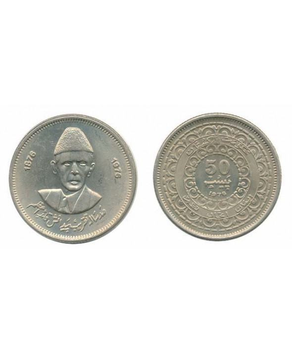 50 Paise, KM.39