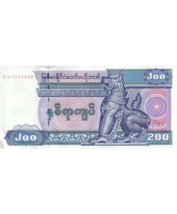 200 Kyat, Shinzé