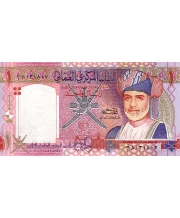 1 Rial, Sultan Q. Bin Said - Phare