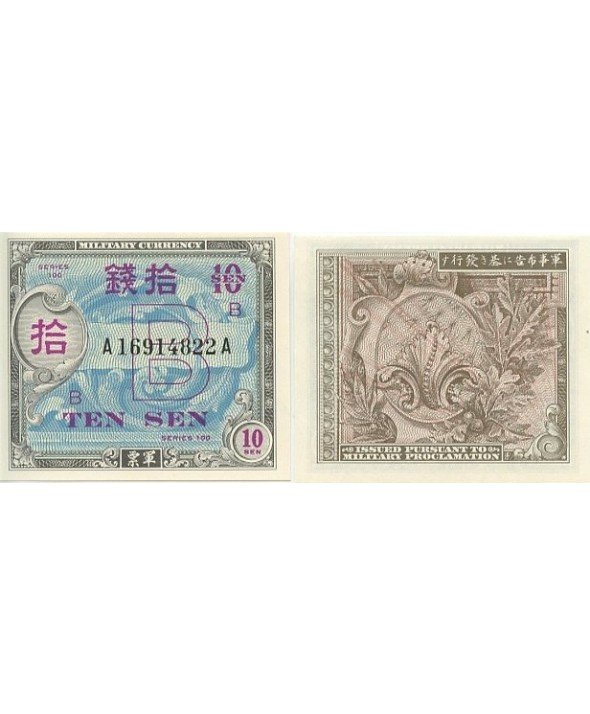 10 Sen, Allied Military Currency - Lettre B