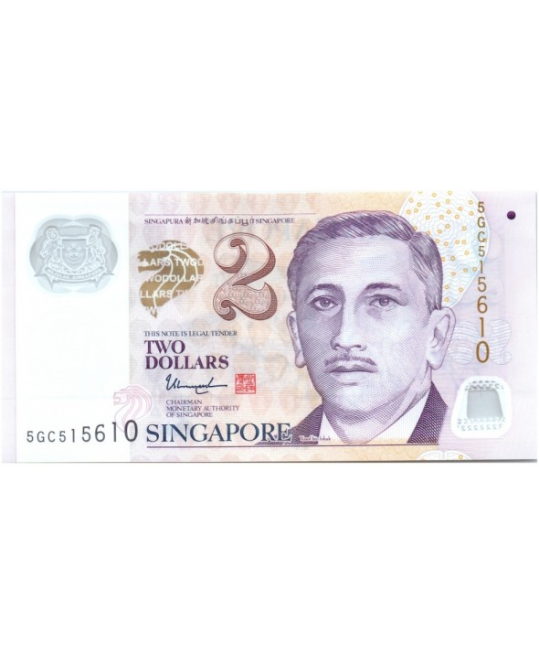 2 Dollars, E.Y. bin Ishak - Education 2014