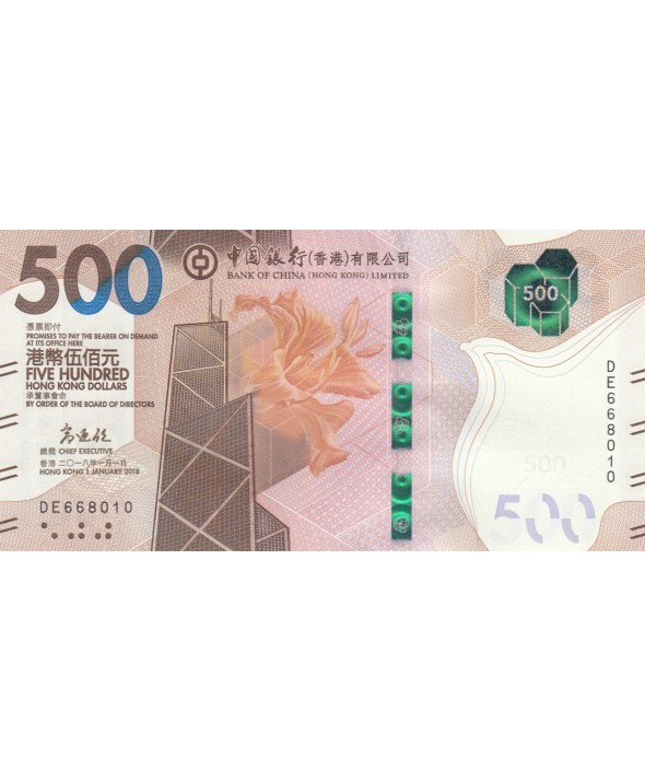 1000 Dollars, Bank of China - 2018