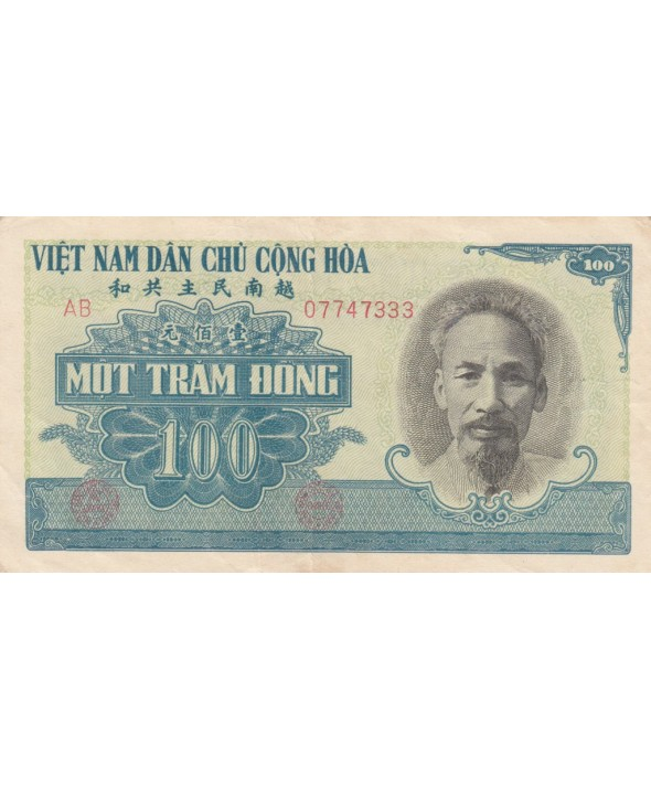 100 Dong Ho Chi Minh - Ouvriers - 1951 - TTB - P.62b