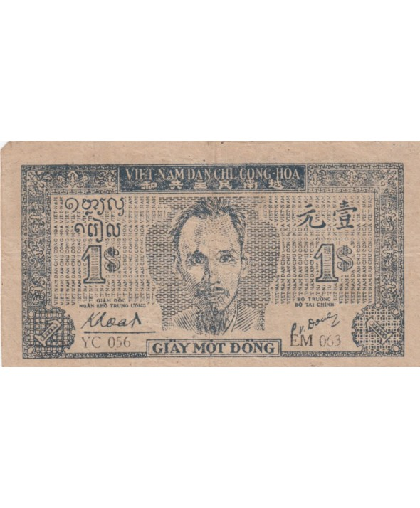 1 Dong Ho Chi Minh - 1947 - P.9c filigrane Cercle