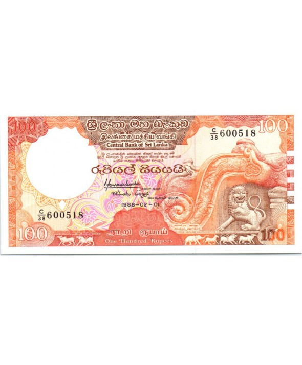 Sri-Lanka 100 Rupees Lion - Parlement - 1988