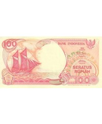 100 Rupiah, Voilier Pinisi