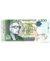 200 Rupees, A. R. Mohamed - Marché