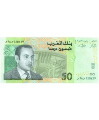50 Dirhams, Mohamed VI - Barrage