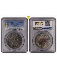 1 Yen Dragon  - 1903 M36- PCGS MS 63