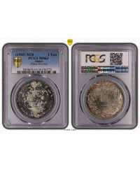 1 Yen Dragon  - 1905 M38- PCGS MS 63