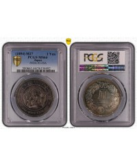 1 Yen Dragon  - 1894 M27- PCGS MS 64