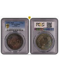 1 Yen Dragon  - 1902 M35- PCGS MS 64