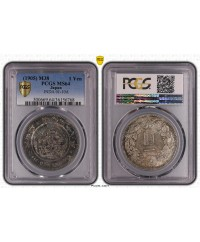 1 Yen Dragon  - 1905 M38- PCGS MS 64