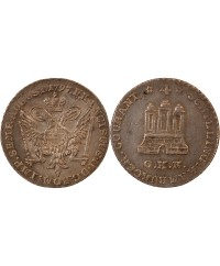 ALLEMAGNE, HAMBOURG - 4 SCHILLING COURANT ARGENT 1797 OHK