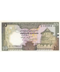10 Rupees, Temple à Kandy - Tombeau - 1982