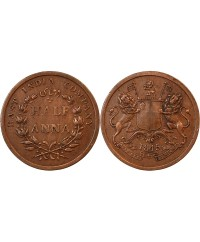 INDE, EAST INDIA COMPANY - 1/2 ANNA 1845