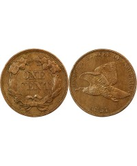"USA - ONCE CENT ""Flying Eagle"" 1857"