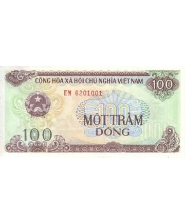 100 Dong, Temple