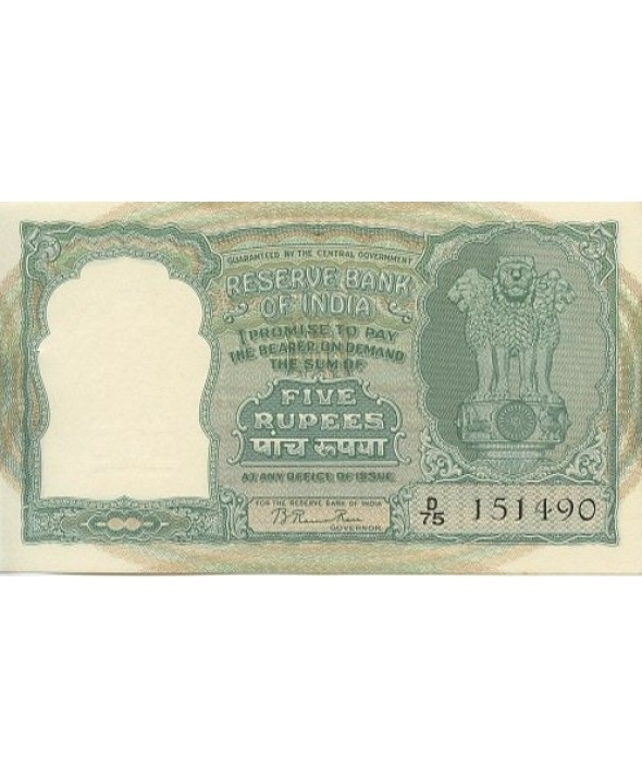 5 Rupees, Antilopes
