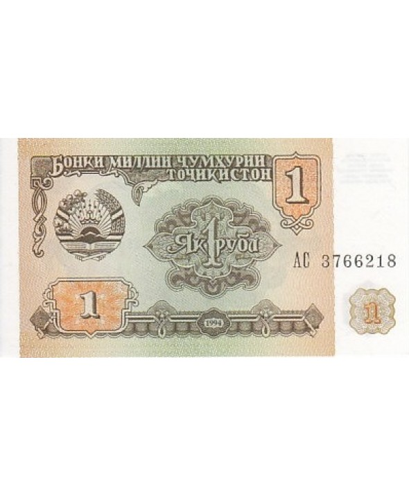 1 Rouble, Parlement