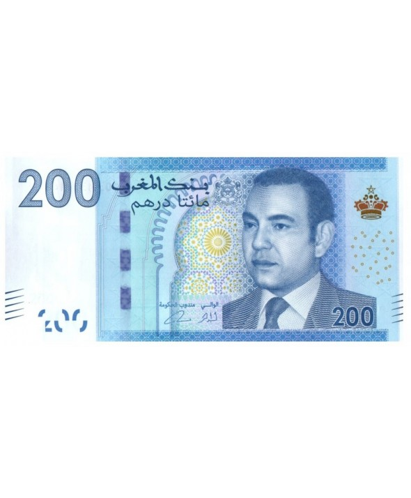 200 Dirhams, Mohamed VI - Phare de Tanger