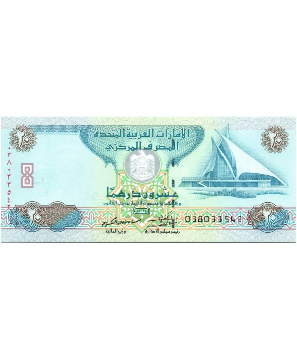 20 Dirhams, Centre Dubai Creek Golf et Yacht Club - 2013