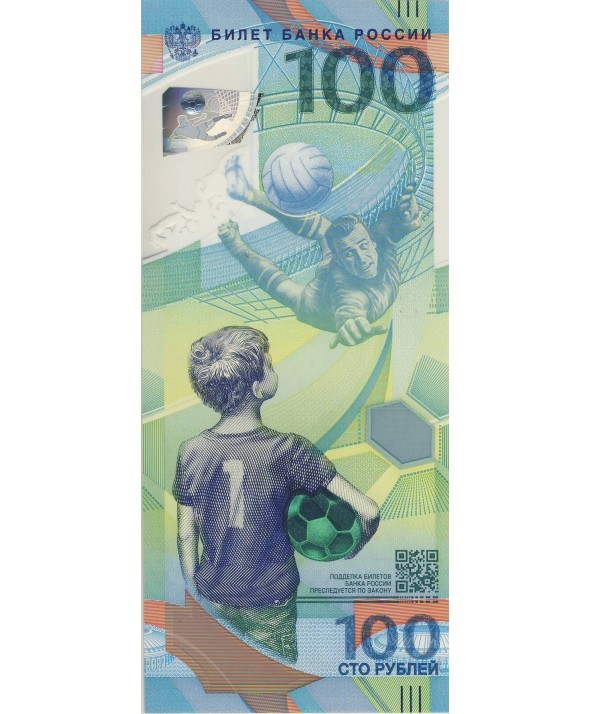 100 Roubles - Coupe du monde en Russie - FIFA 2018 - Football Polymer