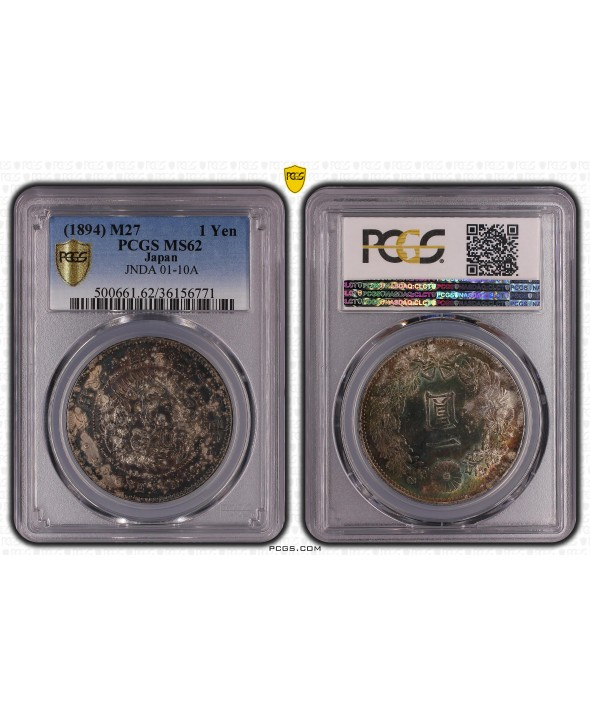 1 Yen Dragon  - 1894 M27- PCGS MS 62
