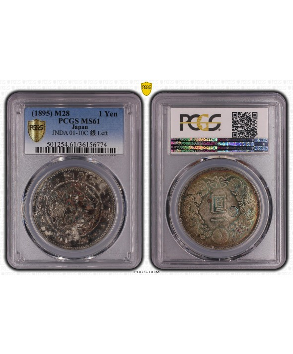 1 Yen Dragon  - 1895 M28- PCGS MS 61