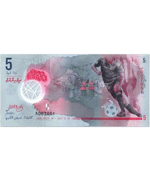 Maldives 5 Rufiyaa, Football, Coquillage - Polymer - 2017