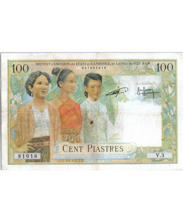 Indo-Chine Fr. 100 Piastres  3 Femmes - Temple d' Angkor - 1954