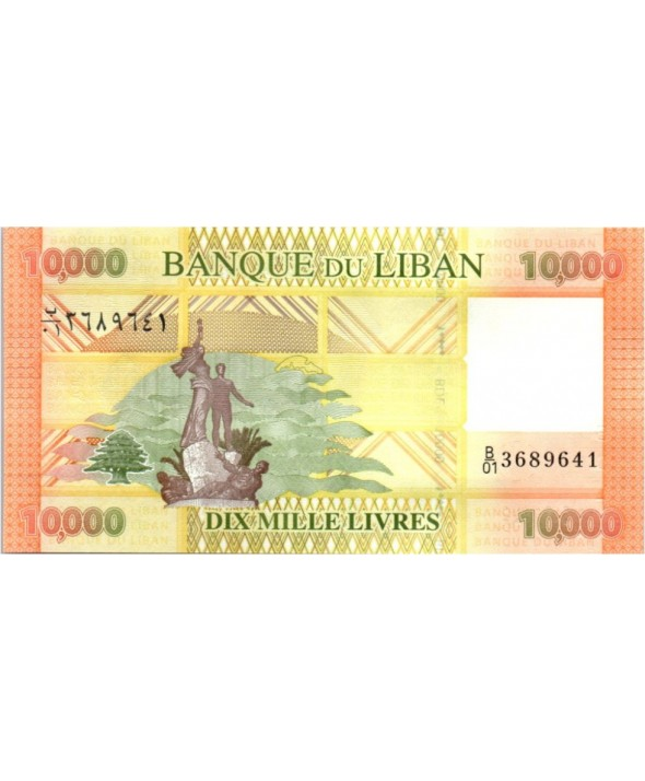 Liban 10000 Livres, Geometric design - 2012