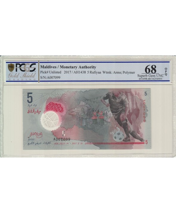 Maldives 5 Rufiyaa, Football - Polymer - 2017 PCGS MS68