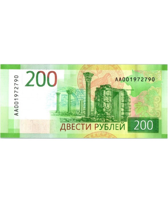 Russie 200 Roubles - Ruines - 2017