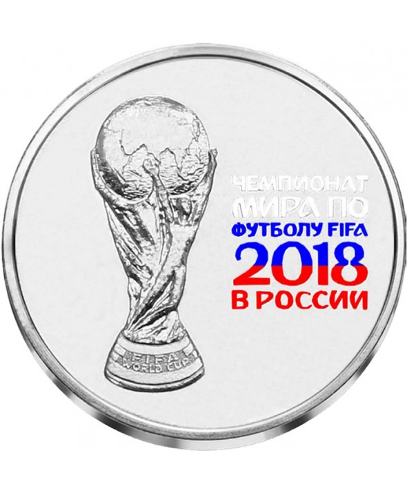 25 Roubles Couleur Russie - Coupe du monde de football FIFA 2018 (V.1)