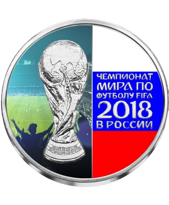25 Roubles Couleur Russie - Coupe du monde de football FIFA 2018 (V.2)