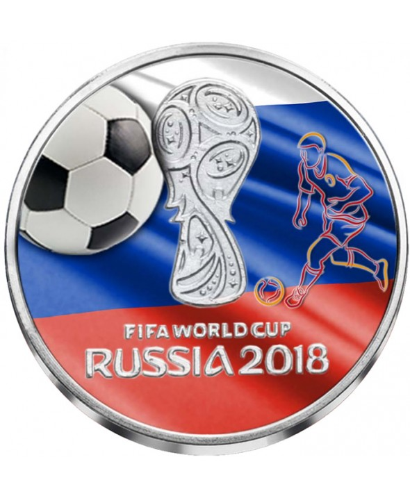 25 Roubles Couleur Russie - Coupe du monde de football FIFA 2018 (V.3)
