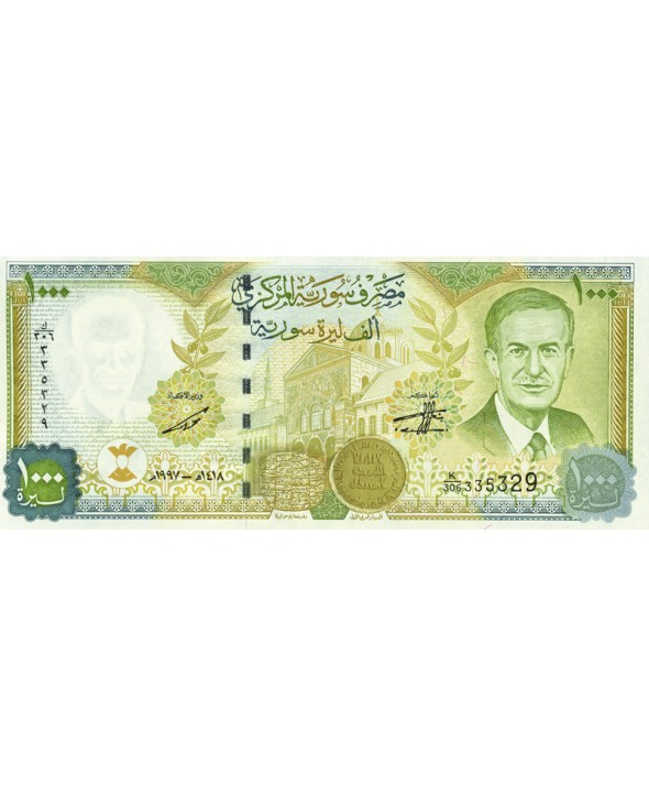 Lot 5 billets de 50 à 1000 Pounds - Syrie 1997-1998