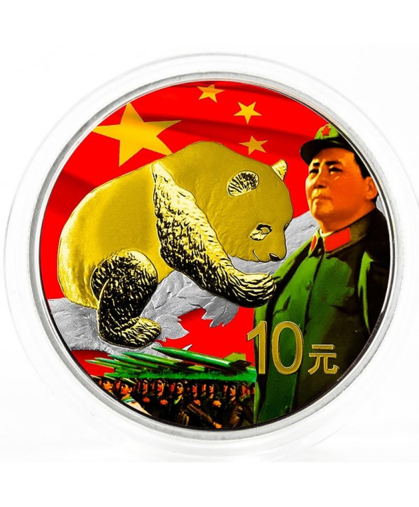 MAO ZEDONG COULEUR 30g argent CHINE 2016 - Panda