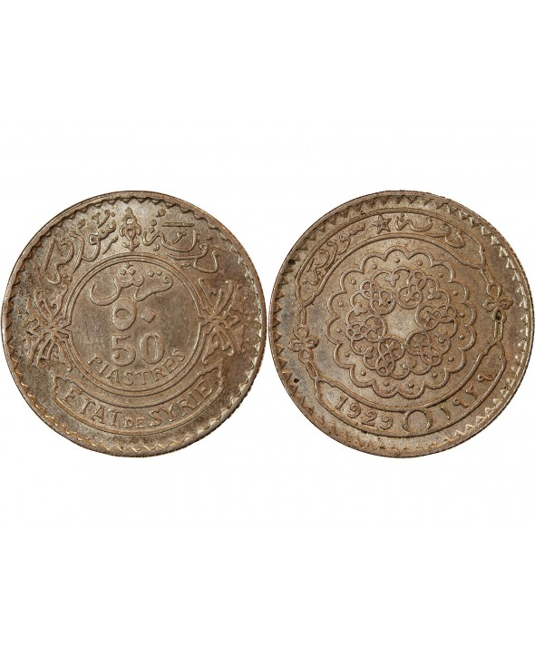 SYRIE - 50 PIASTRES ARGENT 1929