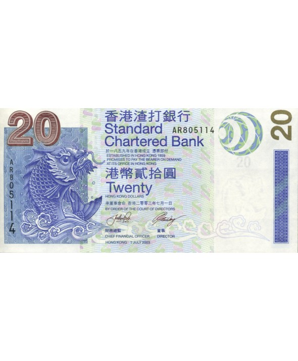Billet 20 Dollars HONG KONG 2003